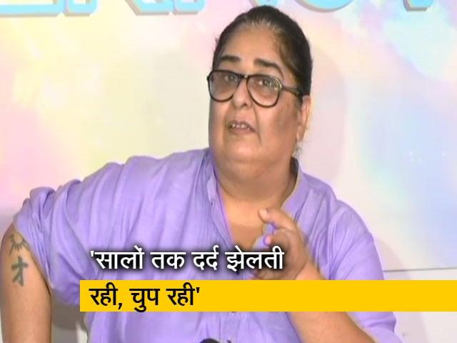 Videos : सिटी सेंटर: #MeToo कैंपेन की आंच, अब क्रूज से मुंबई टू गोवा