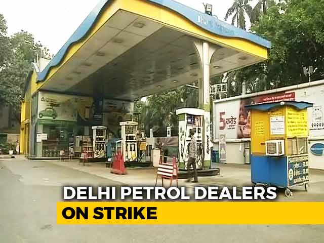 Petrol Pump Strike: Latest News, Photos, Videos on Petrol