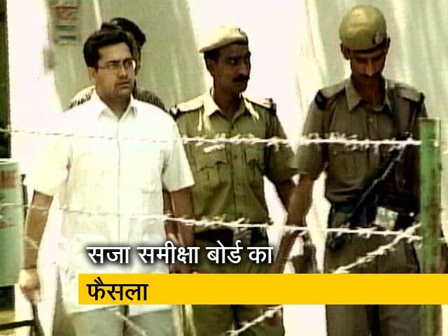 Videos : मनु शर्मा, संतोष सिंह, सुशील शर्मा की सजा नहीं घटेगी
