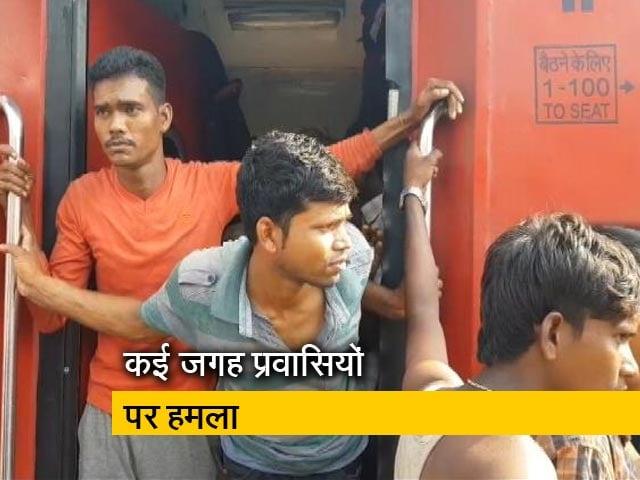 Videos : गुजरात: प्रवासी संकट, 450 गिरफ्तार