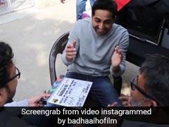 Badhaai Ho: आयुष्मान खुराना ने खेला 'चिड़िया उड़', भैंस उड़ाने पर इन्हें यूं मार पड़ी... देखें Video