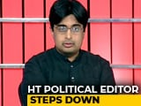 Video : Hindustan Times Journalist Steps Down After #MeToo Accusations