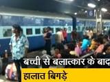 Video : इंडिया 9 बजे: यूपी-बिहार के प्रवासियों के खिलाफ प्रदर्शन