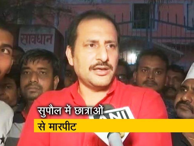 Videos : बिहार में ये कैसा सुशासन?