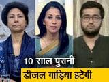 Video : प्राइम टाइम : सांसों पर भारी हुई दिल्ली NCR की हवा