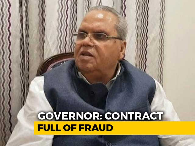 Video : Jammu And Kashmir Governor Cancels Insurance Contract With Reliance Group