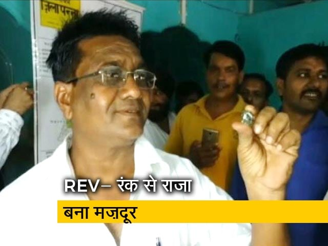 Videos : पन्ना में मजदूर को मिला डेढ़ करोड़ का हीरा