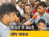 Video : GTB अस्पताल में दिल्ली वालों को आरक्षण