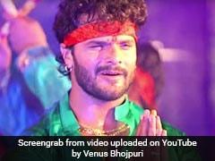 Navratri 2018: खेसारी लाल यादव ने नवरात्रि पर गाया 'रुनझुन बाजे पैजनिया...', Video हो रहा वायरल