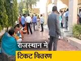 Video : राजस्थान विधानसभा चुनावः टिकट बंटवारे में फंसा पेच