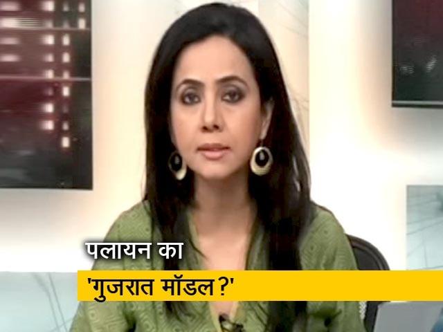 Videos : रणनीति इंट्रो: बलात्कार पर ध्रुवीकरण क्यों?