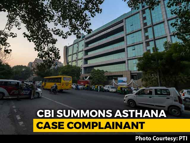Video : Man Who Accused CBI No. 2 Of Bribery Seeks Protection From Supreme Court
