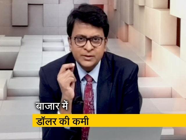 Videos : सिंपल समाचार : अर्थव्यवस्था के बुरे दिन आने वाले हैं?