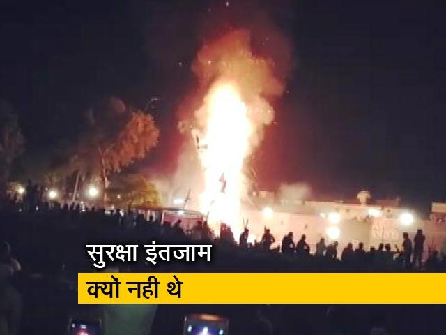 Videos : इंडिया 9 बजे: अमृतसर ट्रेन हादसे से उठते सवाल