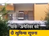 Video : बड़ी खबर: DRDO का कर्मचारी, पाक का जासूस?