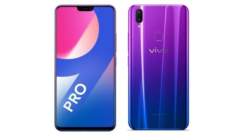 Vivo V9 Pro का 'सस्ता' वेरिएंट 1 नवंबर को होगा लॉन्च