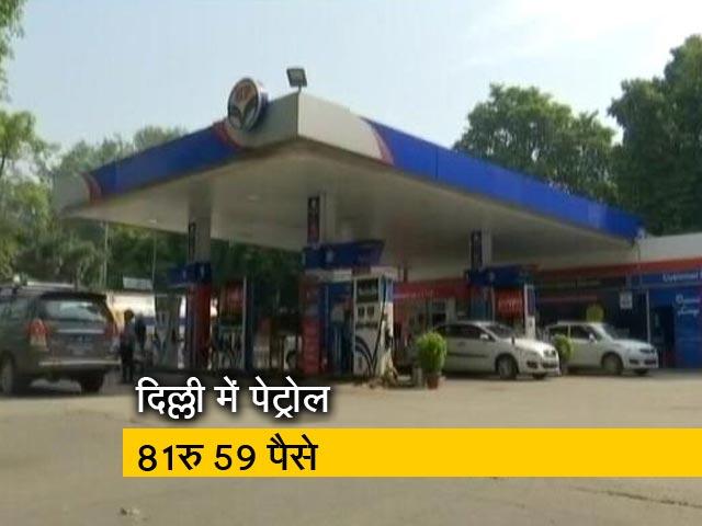 Videos : सिटी सेंटर : दिल्ली में पेट्रोल-डीजल पर राहत नहीं, पुणे में गाड़ियों पर गिरा बड़ा होर्डिंग