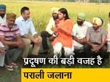 Video: NDTV Cleanathon में उठा पराली जलाने का मुद्दा