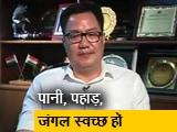 Video : NDTV Cleanathon: केंद्रीय मंत्री किरेन रिजिजू बोले- पानी, पहाड़, जंगल सब साफ होने चाहिए