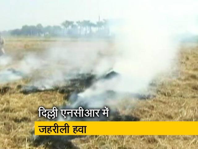 Video : फिर ठंड आई, फिर बढ़ा प्रदूषण