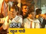 Video : इंदौर में रोड शो के बाद 56 दुकान पहुंचे राहुल गांधी