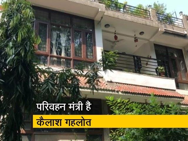 Video : बड़ी खबर : मंत्री कैलाश गहलोत के घर तीसरे दिन भी IT का छापा जारी