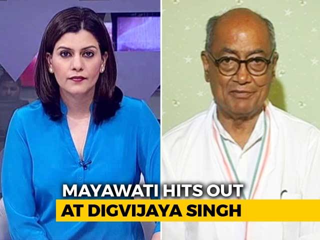 Video : Digvijaya Singh On Mayawati Snubbing Congress For State Polls