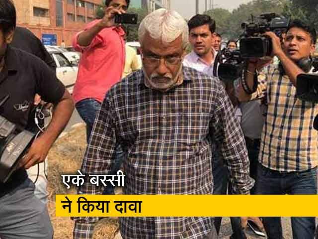 Videos : सीबीआई मामला : राकेश अस्थाना के खिलाफ सबूत का दावा