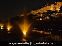 """New, Refurbished Purana Qila Inaugurated """"To Project Cultural Heritage"""""""