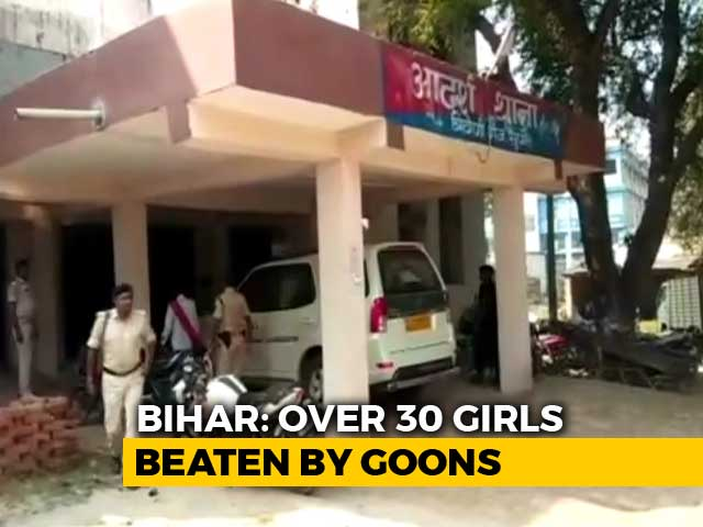 Video : Nine Accused, Mostly Teens, Arrested For Thrashing Girls At Bihar Hostel