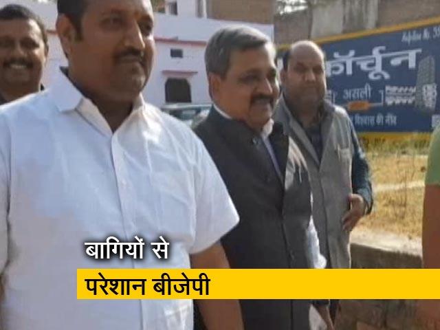 Video : पन्ना में BJP-कांग्रेस में सीधी टक्कर