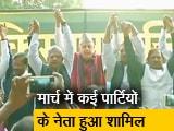 Video: बड़ी खबर: रामलीला मैदान से संसद तक किसानों का मार्च