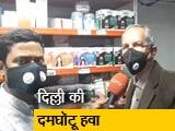 Video : एनसीआर में प्रदूषण : अब भी दिल्ली की हवा दमघोंटू