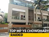 Video : Chandrababu Naidu Party Lawmaker Raided Over Money Laundering Allegations