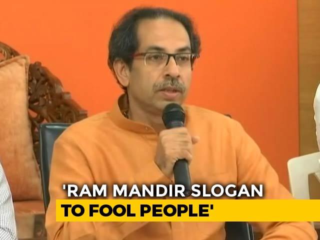 Video : Wonder How Many Will Be Fooled By <i>Mandir Wahi Banayenge </i>: Uddhav Thackeray