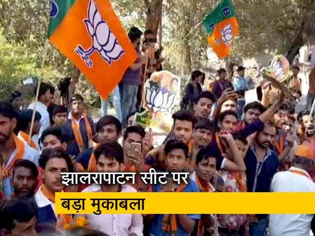 Video : राजस्थान में राजपूत वोटों पर नजर, कांग्रेस और बीजेपी ने लगाया जोर