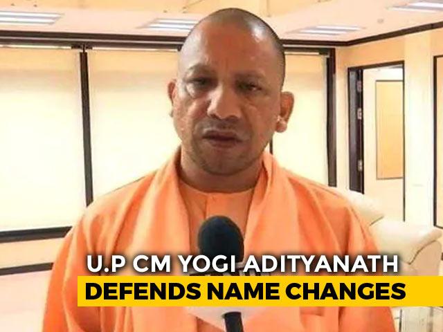 "Video : ""Why Isn't Your Name Raavan?"": Yogi Adityanath Defends Allahabad Renaming"