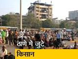 Video : हजारों किसानों का मुंबई कूच
