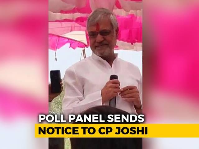 "Video : Congress Leader CP Joshi Gets Election Panel Notice On ""Brahmins"" Remark"