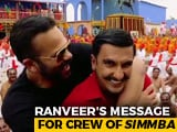 Video : Watch! Ranveer Singh's Heartfelt Speech For The Crew Of <i>Simmba</i>