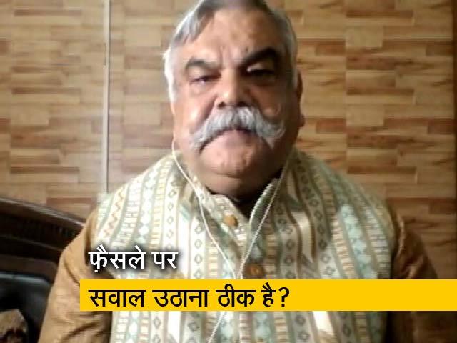 Video : राज्यपाल ने संविधान के मुताबिक काम किया : अनिल गुप्ता
