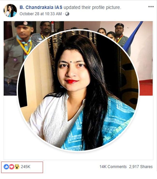 IAS B Chandrakala Pics