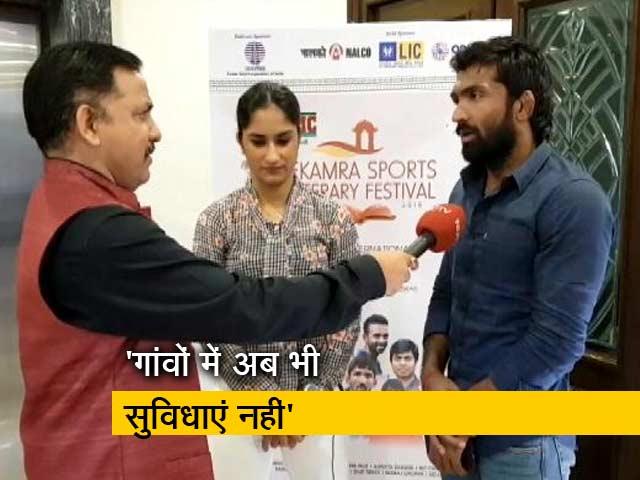Videos : विनेश फोगाट और योगेश्वर दत्त से खास बातचीत
