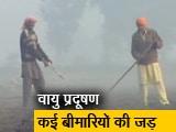 Video : बनेगा स्वच्छ इंडिया : किसानों को प्रोत्साहन ताकि ना जलाएं खूंटी