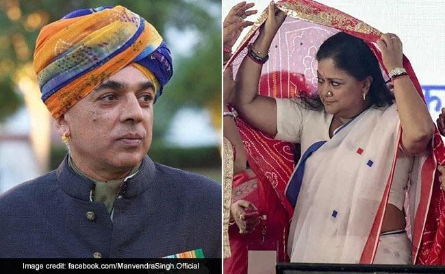 वसुंधरा राजे VS मानवेंद्र : राजस्थान की झालरापाटन सीट पर पूरे देश की नजर, जानें कौन कितना है पढ़ा-लिखा
