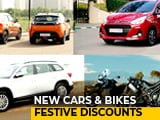 Video: New Cars & Bikes: Festive Offers