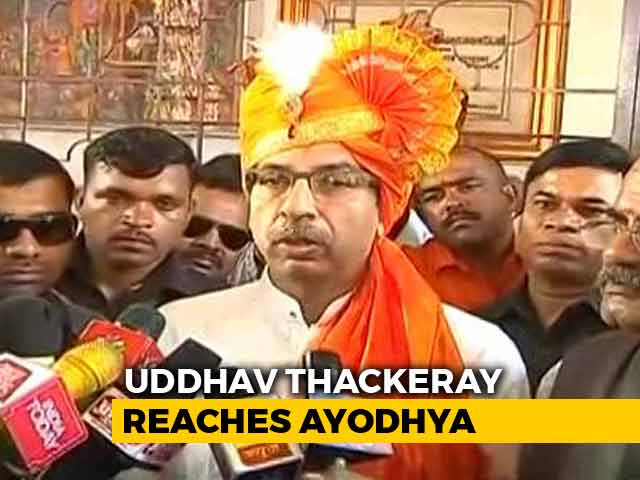 Video : Announce Date For Ram Temple, Sena Chief To Centre In Ayodhya