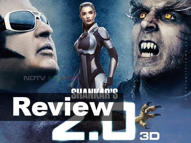 '2.0' திரைப்பட விமர்சனம்! - 2.0 Movie Review