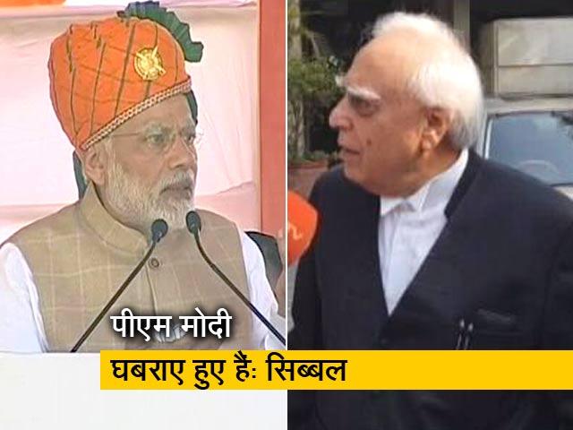 Videos : 'राम मंदिर मुद्दे पर चुनावी फ़ायदा उठाने की कोशिश'