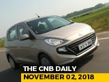 Video: Hyundai Santro, Suzuki GSX Recall, VW-Ford